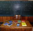 Selección y elaboración de materiales, medios y recursos didácticos