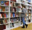 Auxiliar de archivos y bibliotecas
